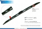 Conventional wiper blade 318
